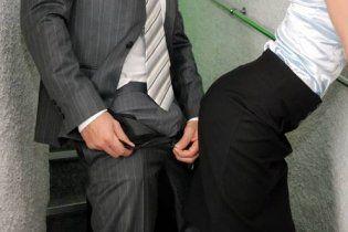 Секретарки готові займатися екстремальним сексом з начальниками за 11 тисяч