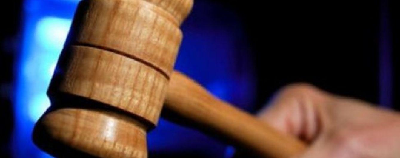 Вища рада юстиції погодилась звільнити 277 кримських суддів-зрадників
