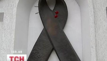 Сегодня отмечают день борьбы со СПИДом