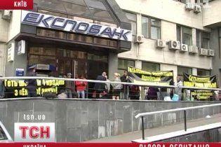 """Нацбанк визнав банкрутство """"Укоопспілки"""" та ліквідував """"Експобанк"""""""