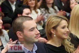 Нагорный намекнул, что Тимошенко-младшая беременна
