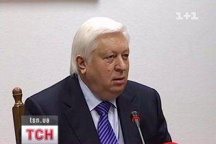 """Банк Пшонки """"отмыл"""" 65 миллионов гривен инвестиций из Европы - СБУ"""