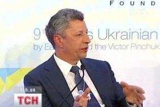 Бойко рассказал, чего хочет добиться Украина, наблюдая за Таможенным союзом