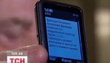 """""""Свобода"""" вимагає від Пшонки покарання для мобільних хакерів за """"дурнуваті"""" SMS"""