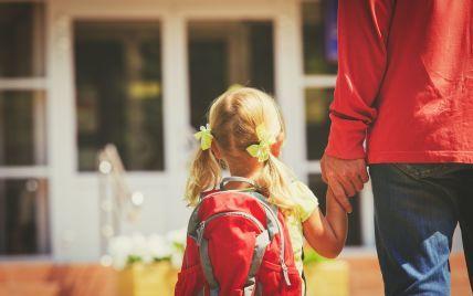 Як зрозуміти, чи готова психологічно дитина до школи