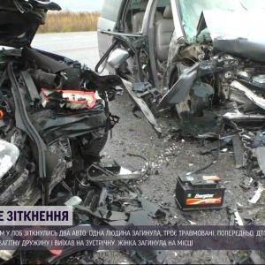 У Рівненській області сталася смертельна ДТП: загинула жінка, яку везли до пологового