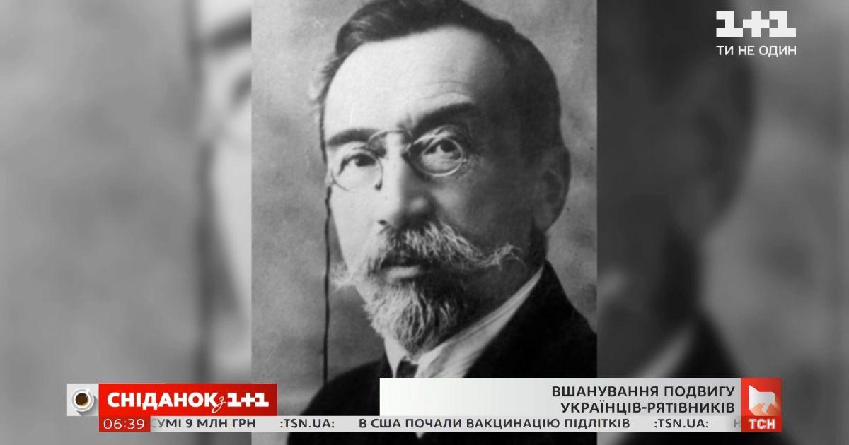 Истории украинцев, которые спасали евреев от Холокоста