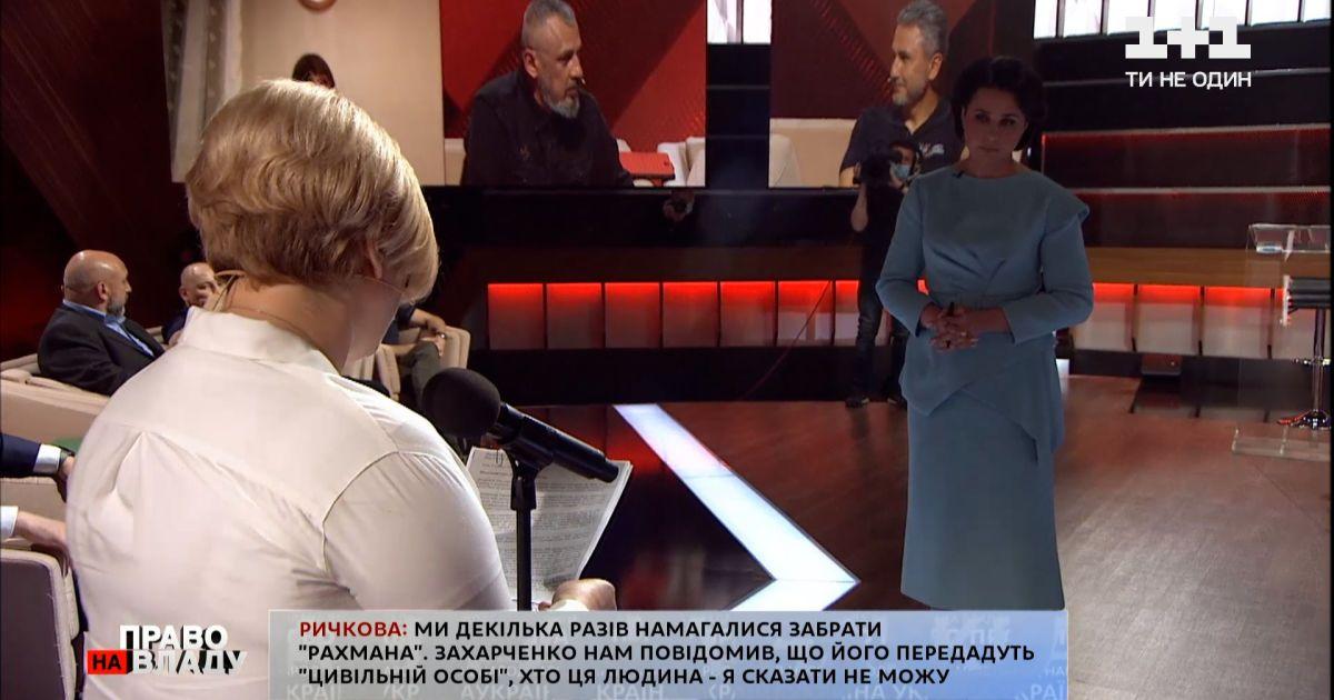 """""""Це – скотство"""": в прямому ефірі """"Право на владу"""" посперечалися Мосейчук і Геращенко"""