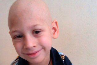 Жертвенная помощь спасет 4-летнего ребенка от рака крови!