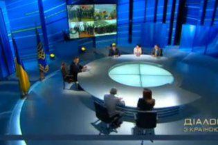 """Дивіться онлайн """"Діалог з країною"""" Януковича на ТСН.ua"""