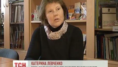 Українські жінки  визнані найгарнішими