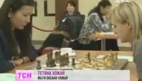 Украина выиграла чемпионат мира по шахматам среди женщин