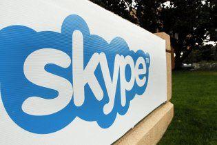 Skype раптово перестав працювати у всіх користувачів