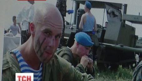 В Днепропетровске военкомат ищет призывников в социальных сетях