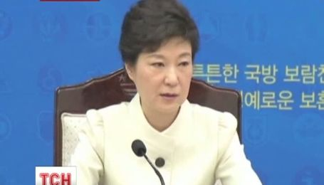Южная Корея подготовила план превентивного удара по КНДР