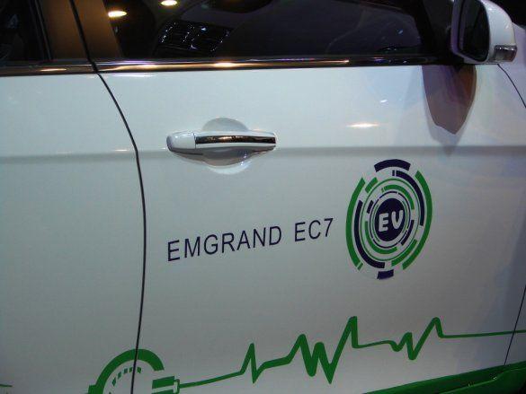 Emgrand EC7 EV_4