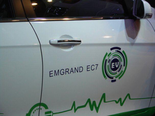 Geely показала электрический Emgrand EC7 EV