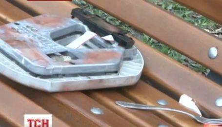 Обычные весы напугали накануне Днепропетровск