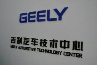 Geely и Volvo разрабатывают совместную платформу