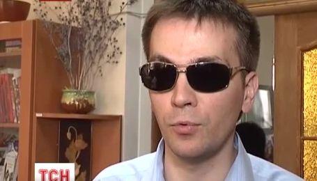 В Харькове презентовали первый в Украине тактильный альбом для незрячих