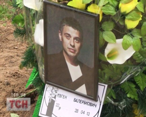 похороны мужа Тины Кароль  YouTube