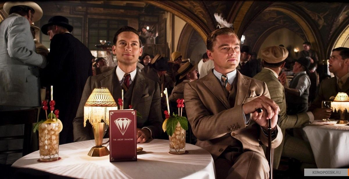 a mans american dream in the great gatsby
