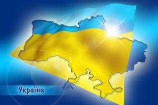 Украину собираются разделить на 8 отдельных регионов