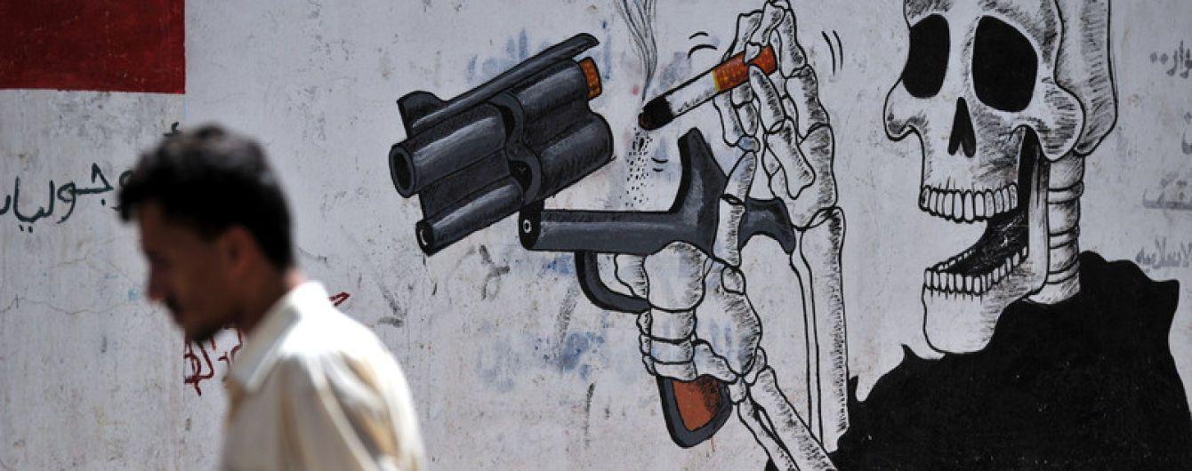 На Закарпатті місцеві мешканці підтримали тютюнових контрабандистів