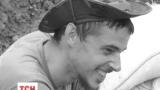 В зоне АТО погиб работник телеканала СТБ Денис Денисюк