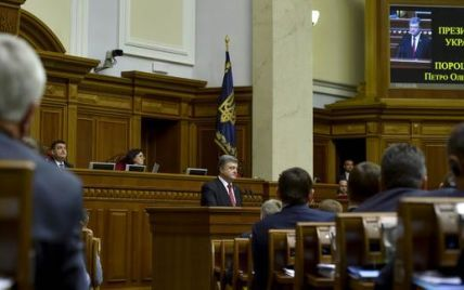Порошенко рассказал об успехах украинских военных под Марьинкой