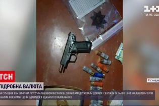 Новости Украины: в Сумской области фальшивомонетчики ежемесячно сбывали 50 тысяч поддельных долларов