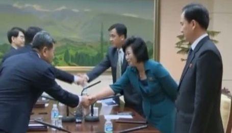 Южная Корея и КНДР успешно провели первые за два года переговоры