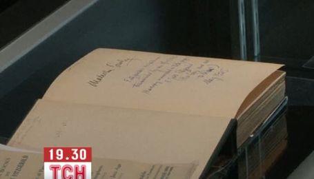 """Перше видання """"Великого Гетсбі"""" пішло з молотка за 112,5 тисячі доларів"""