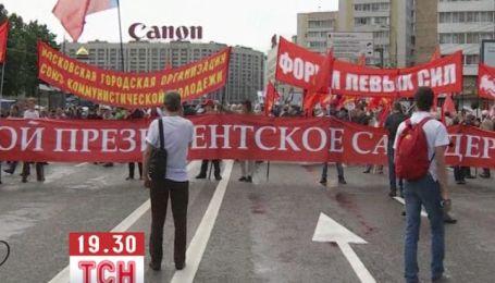 На марш протесту в Москві проти політв'язнів вже вийшли 2 тис. людей