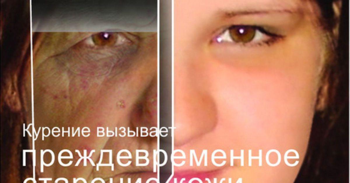 онищенко картинки