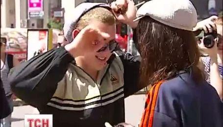 У Києві пройшов флеш-моб гопників