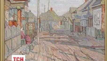 Потерянная картина Давида Бурлюка вернулась на Сумщину