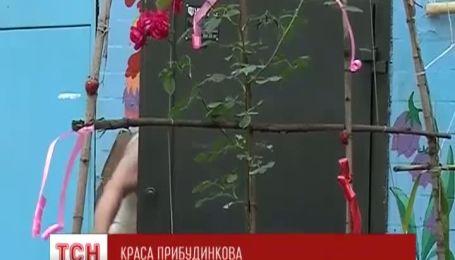В Донецке наградят за благоустройство территории