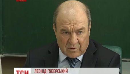 Вступительная компания в Украине проходит спокойно
