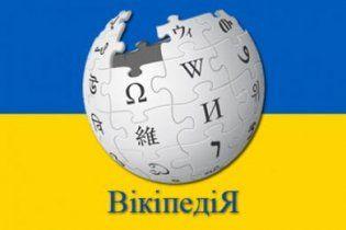 Українська Вікіпедія вирвалася в лідери за зростанням популярності