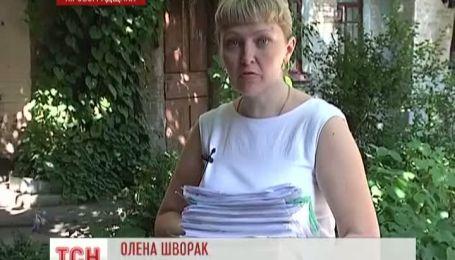 Кировоградская пенсионерка отсудила 5000 евро компенсации