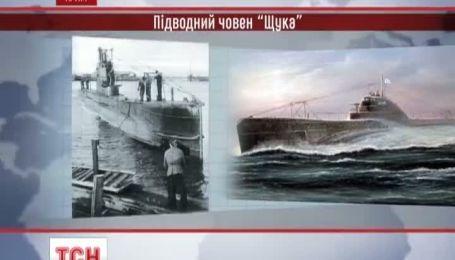 Подводная лодка времен Второй Мировой войны нашли на дне Черного моря