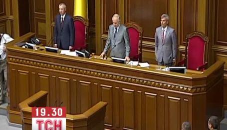 Верховная Рада закрыла вторую сессию и разошлась на каникулы по 3 сентября