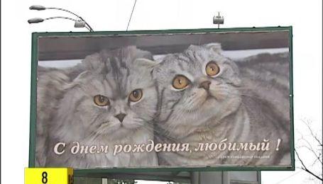 Зовнішня реклама може зникнути з українських доріг