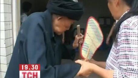 115-летняя китаянка стала самой старой жительницей планеты