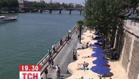 В центре Парижа создали песчаный пляж