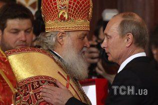 Свободовцы собираются гнать Путина и патриарха Кирилла с Украины