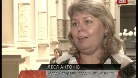 Іноземці їдуть в Україну вчити мову