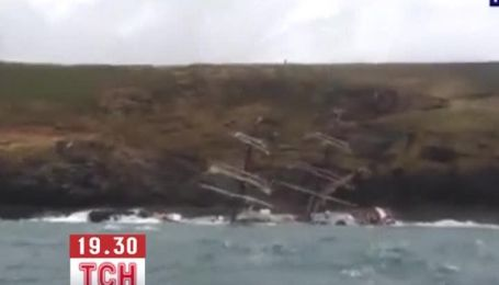 Біля берегів Ірландії затонуло парусне судно