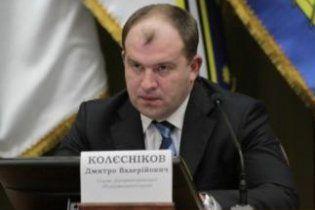 """Губернатор Днепропетровщины назвал молодчиков у ОГА официальными """"народными дружинниками"""""""